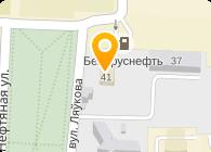 Технопарт, ООО