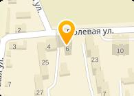 АВВИРА-ЛЮКС, ООО