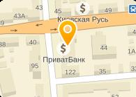 Лугинтрейд, ООО