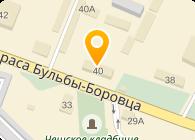 СТК Полесье, ООО