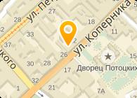 КРОНА-МАХ, ООО