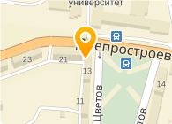 НП Укрэкоспецпроект, ЧП