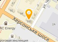 """""""Тротуарстрой"""""""