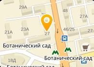 ЧП «Укртранс»