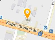 ООО «ЮС Контур»