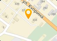 Острикова, ЧП