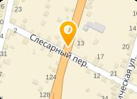 Евробетон официальный представитель в Украине, ЗАО