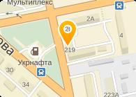 Бетон-сервис-Украина, ООО