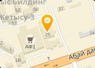 Лека-Алматы, ТОО