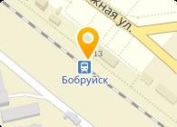 """УКПП """"Бобруйское троллейбусное управление"""""""
