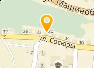 Фоксстон, ООО