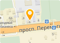 Харско Украина (Harsco Infrastructure Украина), ООО