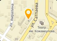 ТЕПЛОЛЮКС - ЖЕЗКАЗГАН