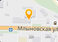 Общество с ограниченной ответственностью Украинско-немецкое предприятие «КВБ-Украина»