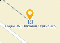 ЧАО «Вентиляторный завод «Горизонт»