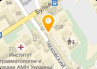 ИК Славянские Технологии, ООО