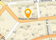 Укр-Кит, ТД, ООО