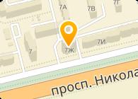 ЕТС-Краны, ООО