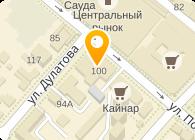 ИП Дарбаев