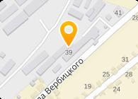 ООО Спецпромэнерго-1