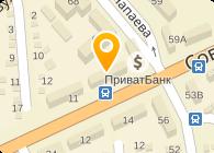 Нитроклапан (Nitroklapan), ООО