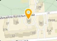 """Общество с ограниченной ответственностью Торговый Дом """"АРС-Украина"""""""