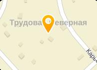 АЛЬМИРАЛ-ТРЕЙД ВИДНОЕ