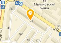 Шулянская М.Л., СПД