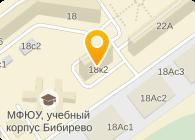 СТРОЙ-ТРАНС