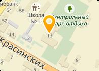 ООО «Дунаевецкий литейно-механический завод»