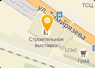 ИП Горчаков ПС