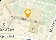 Водомир, Компания