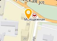 Армапромнасос, ОДО