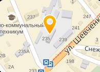 Газпромхолдинг, ООО (Арматрейд)