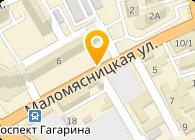 Аксенов, ЧП