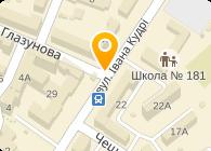 Магазин ванных комнат Новий Вымир, ЧП
