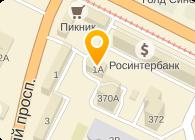 ООО ИНСТРОЙ