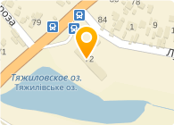 Замрий Александр, ЧП