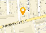 Тепло-Киев, ЧП