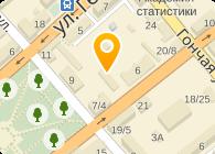 Abwehr-Украина, ООО (ГорГаз)