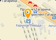 Гидропром (ТМ Nova Tec Харьков), ООО