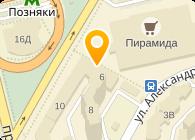 Ин-Ди-Киев, ООО