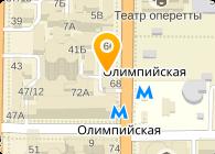 Кармен-Трейдинг, ООО