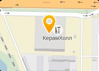 Аквафор-Центр, ООО