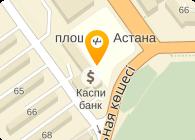 Aquatherm (Акватерм), ТОО