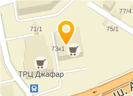 BS Capital (БС Капитал), ТОО
