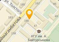 """ООО ТОО """"Аквасила"""""""