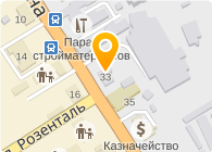 Парад стройматериалов,ЧП
