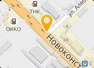 Аква Пром, ООО