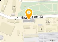 Киевкамин, Компания